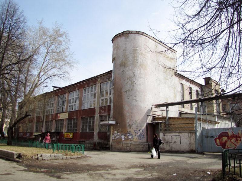 Уралмаш27