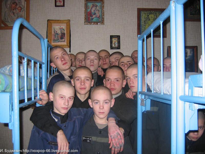 Кировград 014