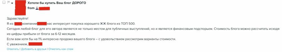 Блоги_дорого