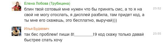 Умники1