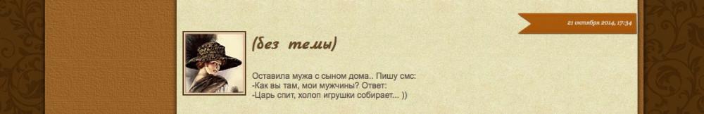 Алевтина_пост
