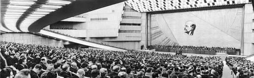 22 съезд КПСС