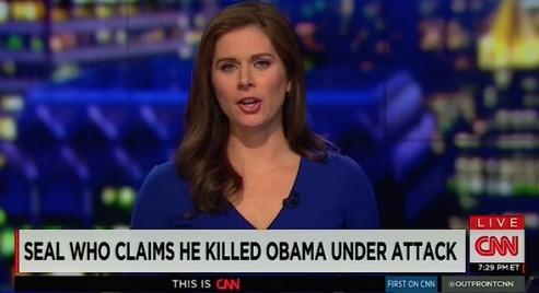Обаму убили