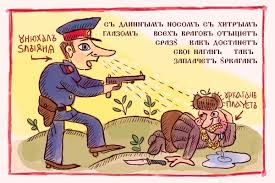 День милиции