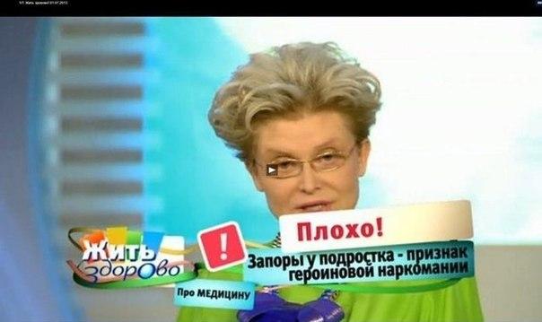 Малышева_запоры
