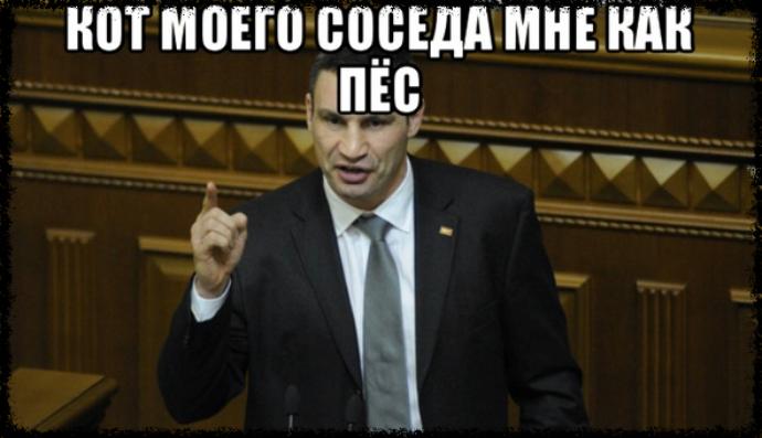 Кличко212_Fotor