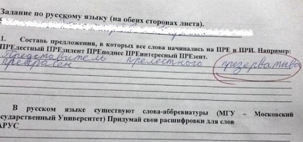Школа_перл