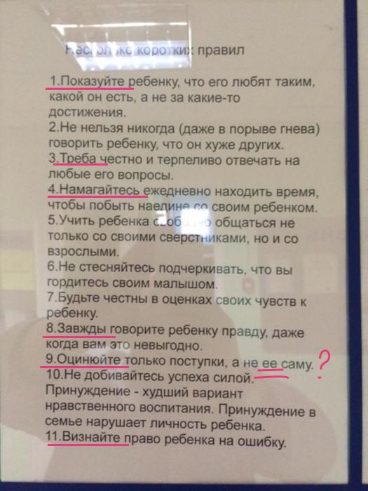 171школа_1