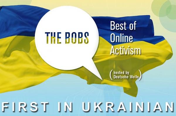 Украинские блогеры