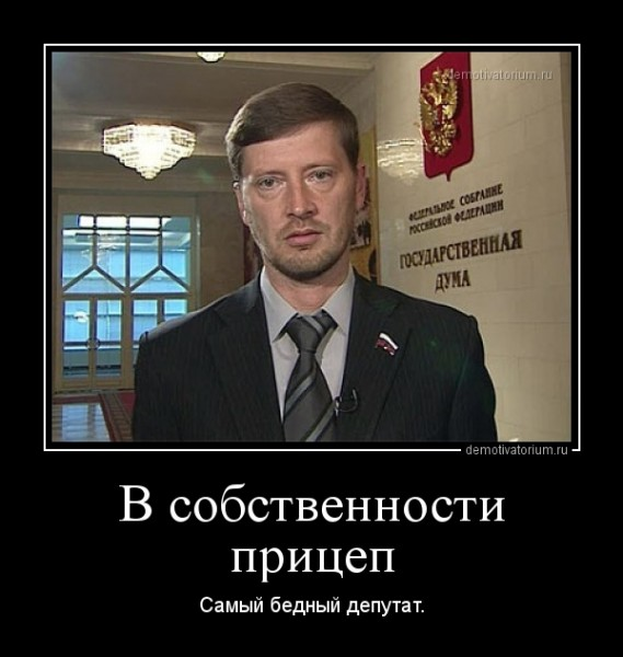 Иванов лдпр