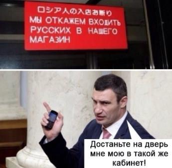 Кличко221