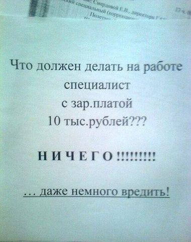 10 тыр