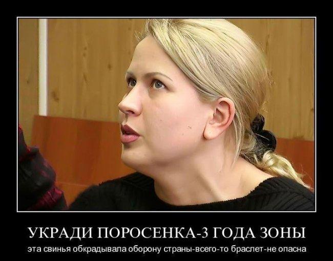 Васильева_11