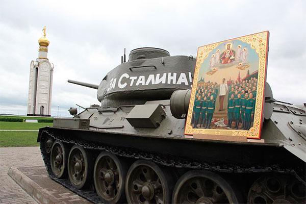 Сталин_икона