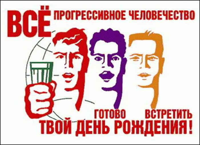 ДР_плакат