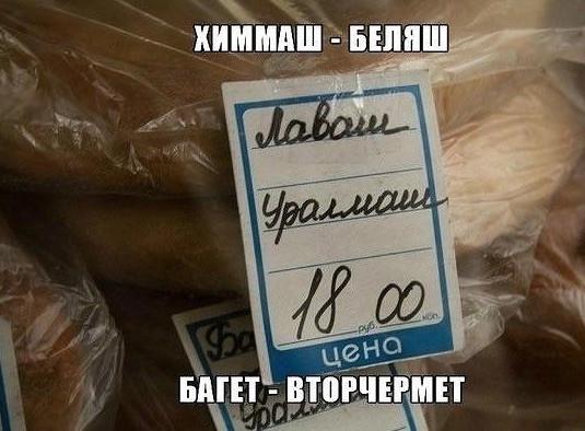 Лаваш11
