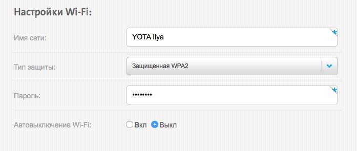 yota2