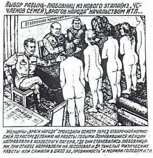 krasivaya-erotika-dlya-pozhilih
