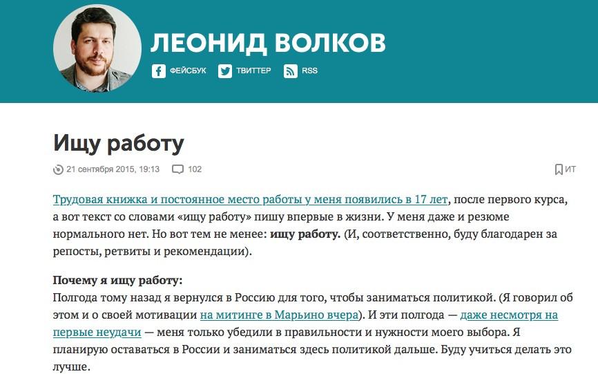 Волклв11