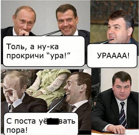 Сердюк111