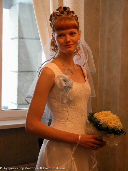 Невеста11