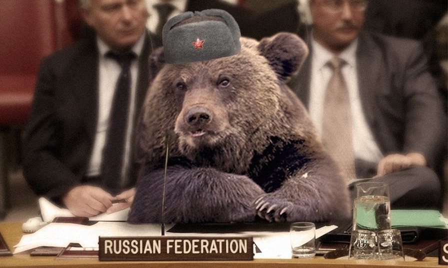 Русские2