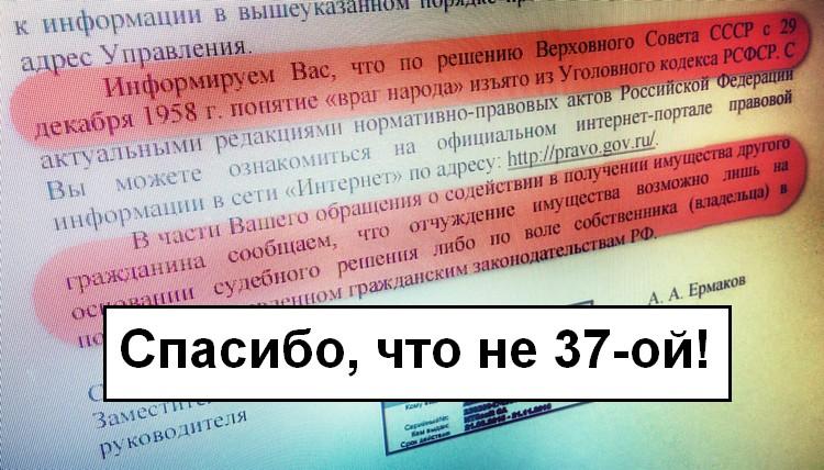 Роском2