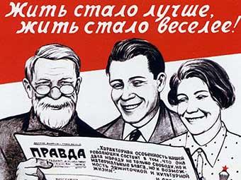 Выборы123