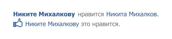 Михалков11