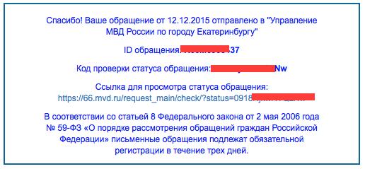 Заявление_аппараты