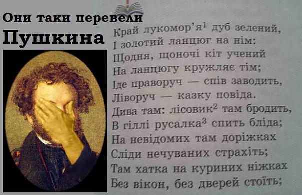 Пушкин11
