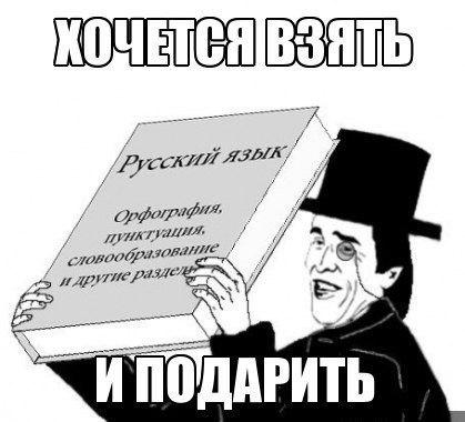 Русский_яз
