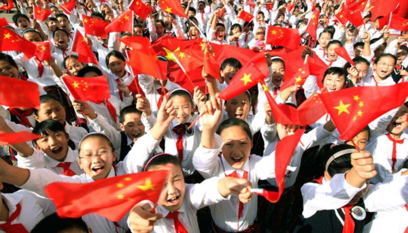 Китай1