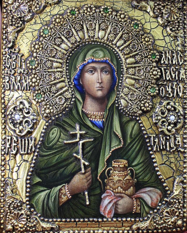 Св.Анастасия