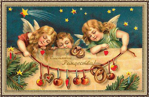 Рождество123