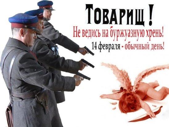 Валентин_11