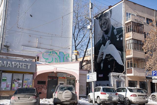 Гагарин123