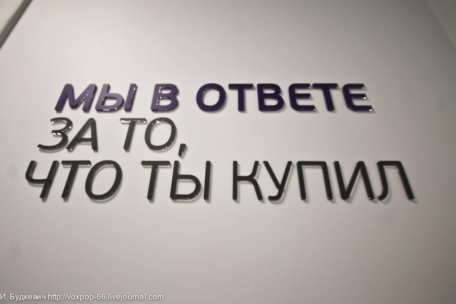 thumb_IMG_1767_1024