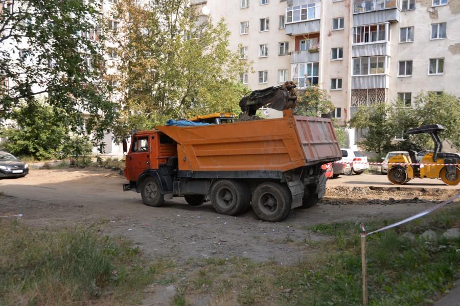 Парковка1