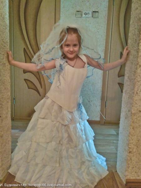 Невеста1