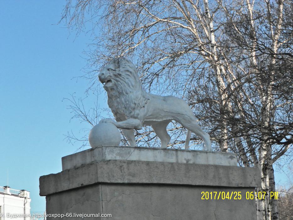 SAM_1749