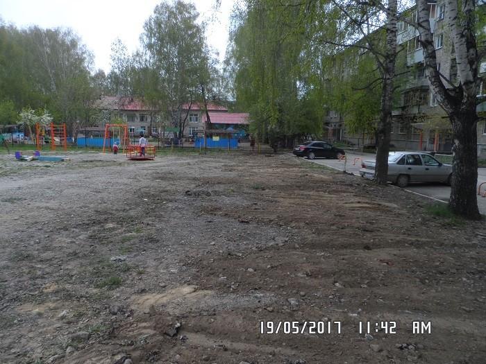 SAM_1170