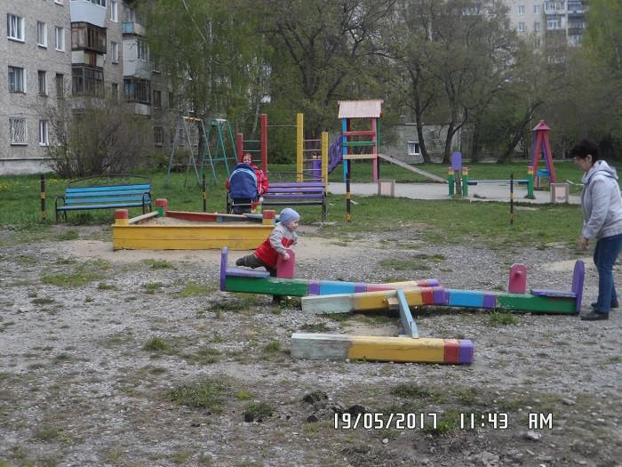 SAM_1175