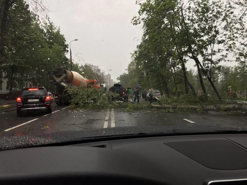Ураган