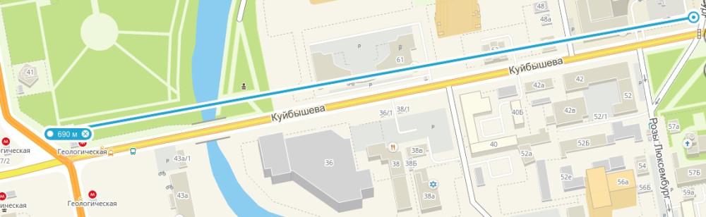 День народного единства в Екатеринбурге 0111