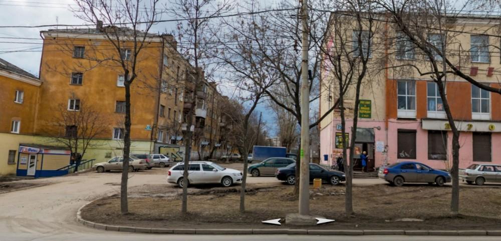 Чернояр