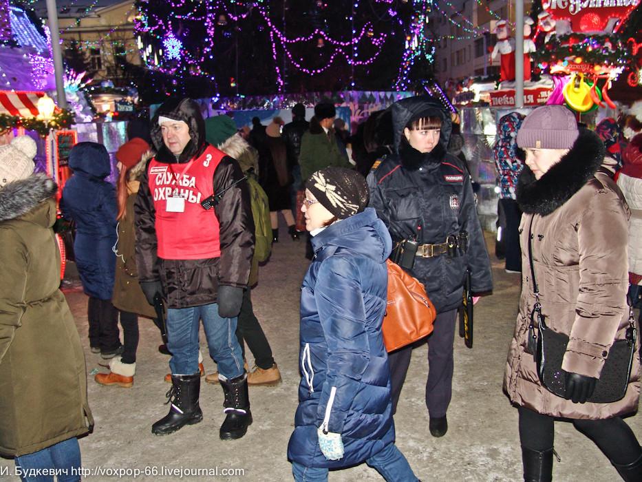 Екатеринбург. Ледовый городок - мнение обывателя. DSC00343