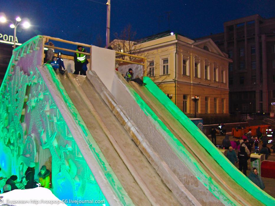 Екатеринбург. Ледовый городок - мнение обывателя. DSC00363