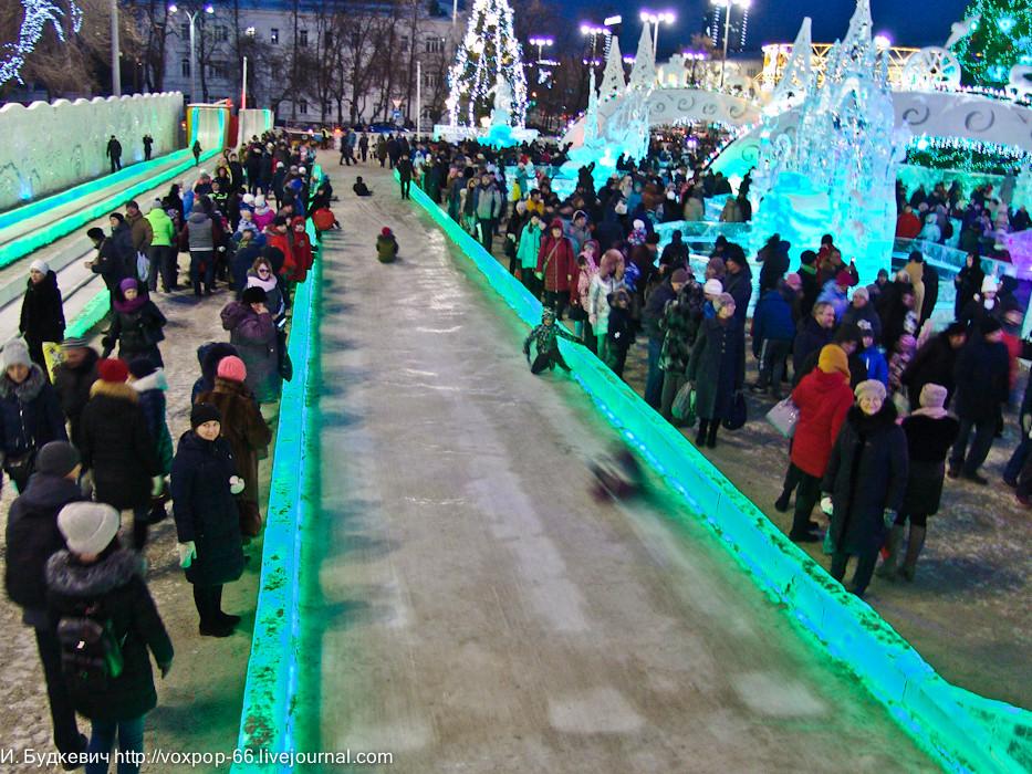 Екатеринбург. Ледовый городок - мнение обывателя. DSC00367