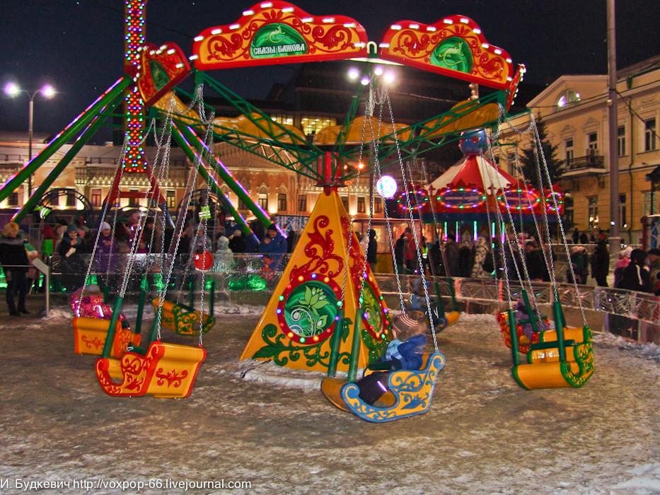 Екатеринбург. Ледовый городок - мнение обывателя. DSC00387